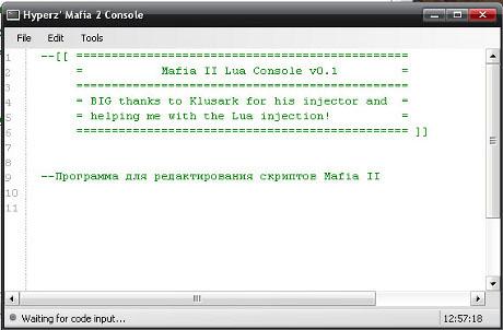 Mafia 2 Console