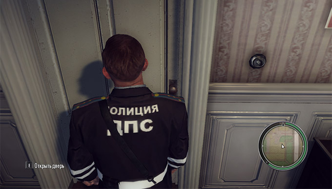 Русские менты в Mafia 2