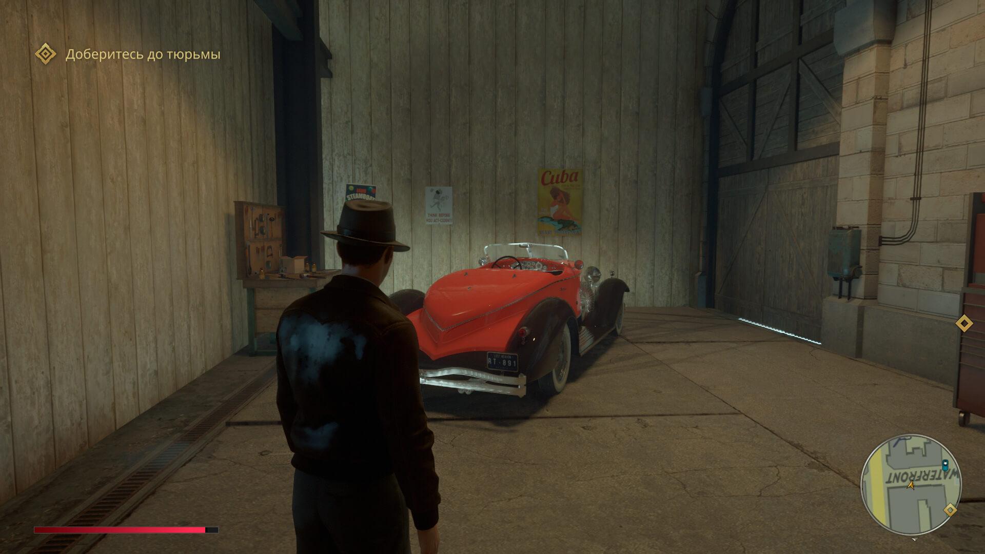 Как найти машины Луке Бертоне в Mafia: Definitive Edition